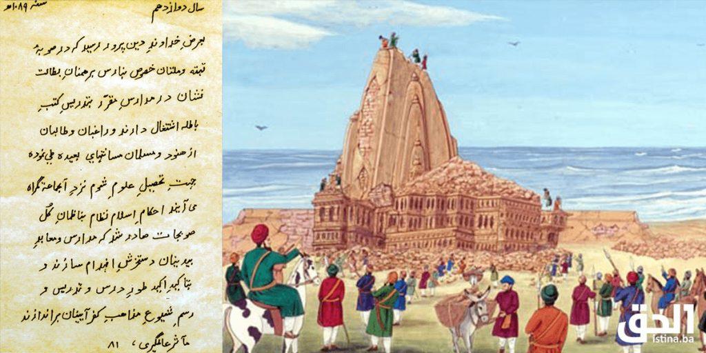 hramovi