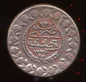 Ottoman_Coin