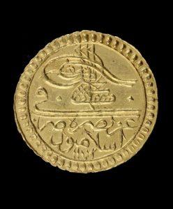 islambul novcic 17 st ahmed iii
