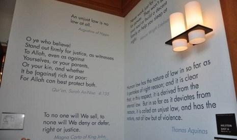 Kur'anski natpis sa Pravnog fakulteta Univerziteta na Harvardu