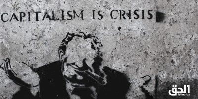 Postoji li suodlučivanje u kapitalizmu
