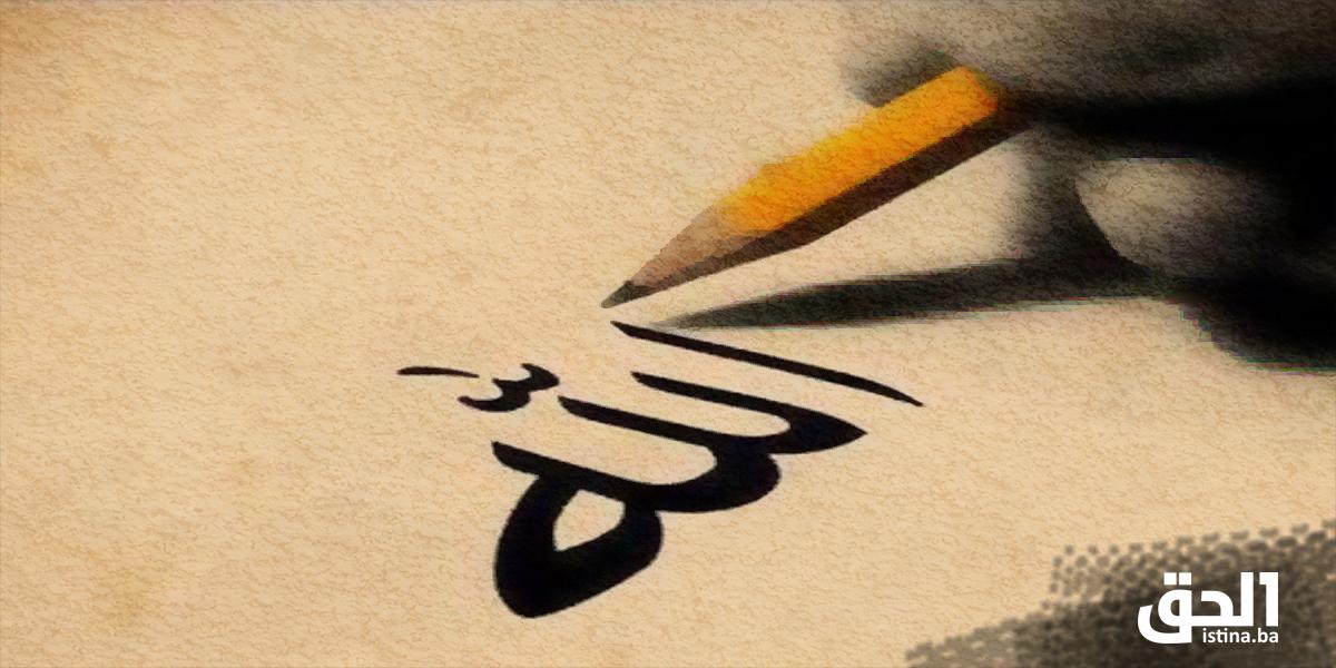 Allahovo pravo prema ljudima