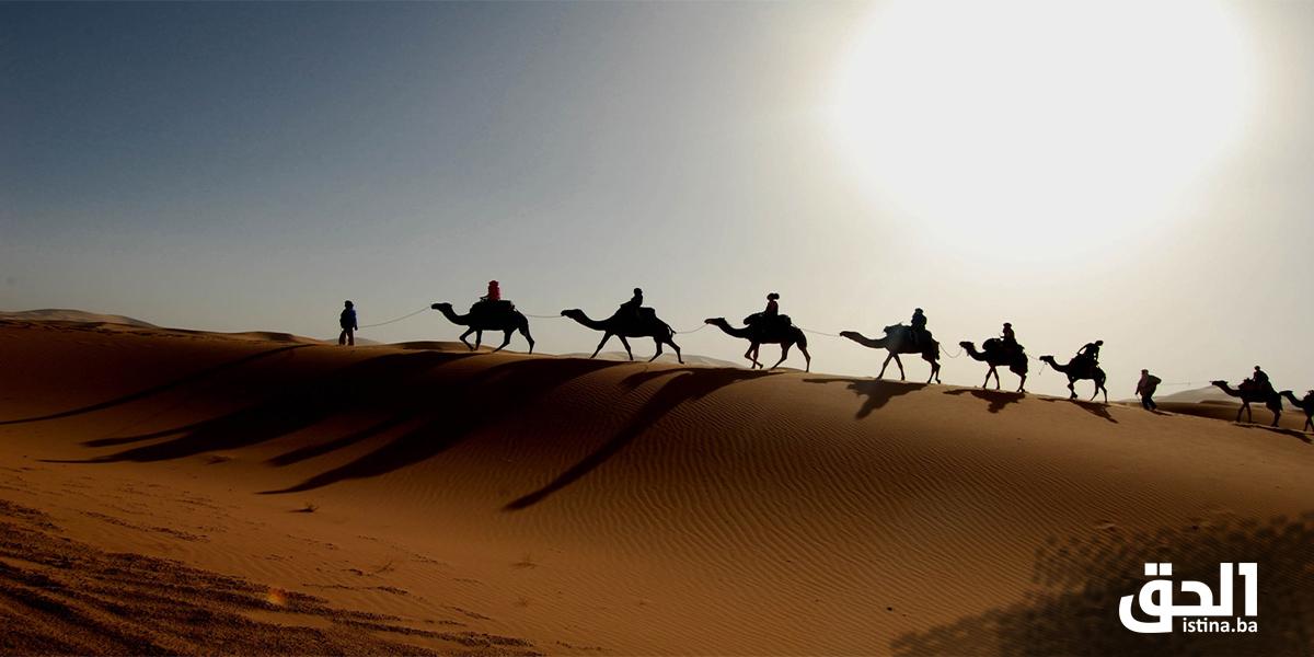 Manje poznate činjenice o Bilalu ibn Rebahu