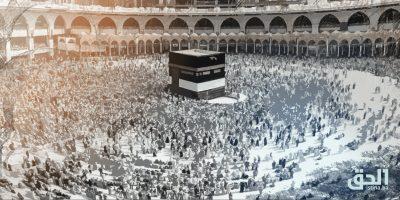 Odlike Allahovog Poslanika (12-15)