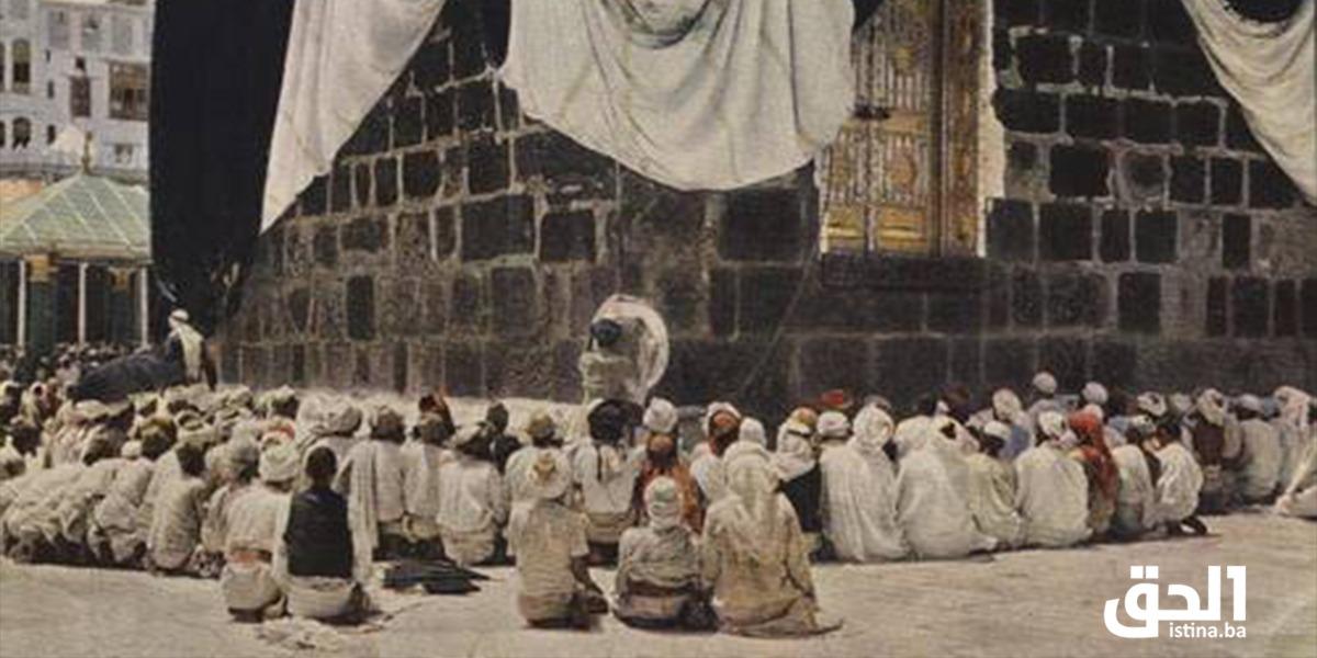 Allah je naredio muslimanima zajednicu, a zabranio cijepanje