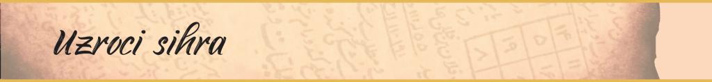 O sihru i načinima njegovog liječenja